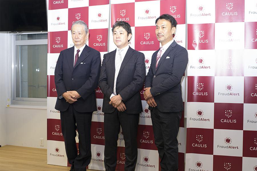 AI活用した日本初のソリューションを提供するスタートアップ、グローバル展開をさらに強化するため新役員体制を発表