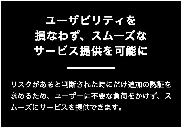 box_0022x