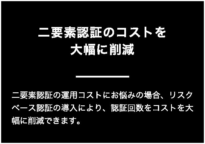 box_0032x