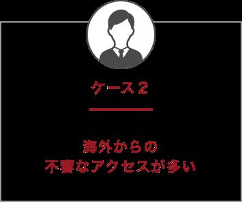 box_005