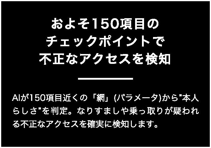 box_0012x
